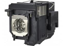 Запасная лампа (ELPLP90)